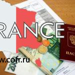 Оформление визы в Чехию