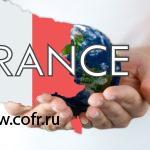 ЕС: Полная отмена виз с Россией - наша ближайшая цель