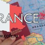 По поводу виз Россия и Евросоюз не договорились