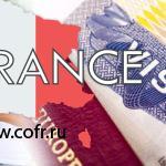 Молдавия отменила визы для граждан Румынии