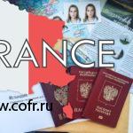 Страны безвизового или упрощенного въезда для граждан РФ