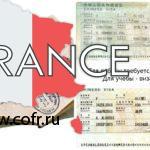 Финское консульство в Петрозаводске будет оформлять визы во Францию