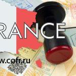 Россия и Бразилия отменят визы с 7 июня
